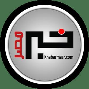 خبر مصر